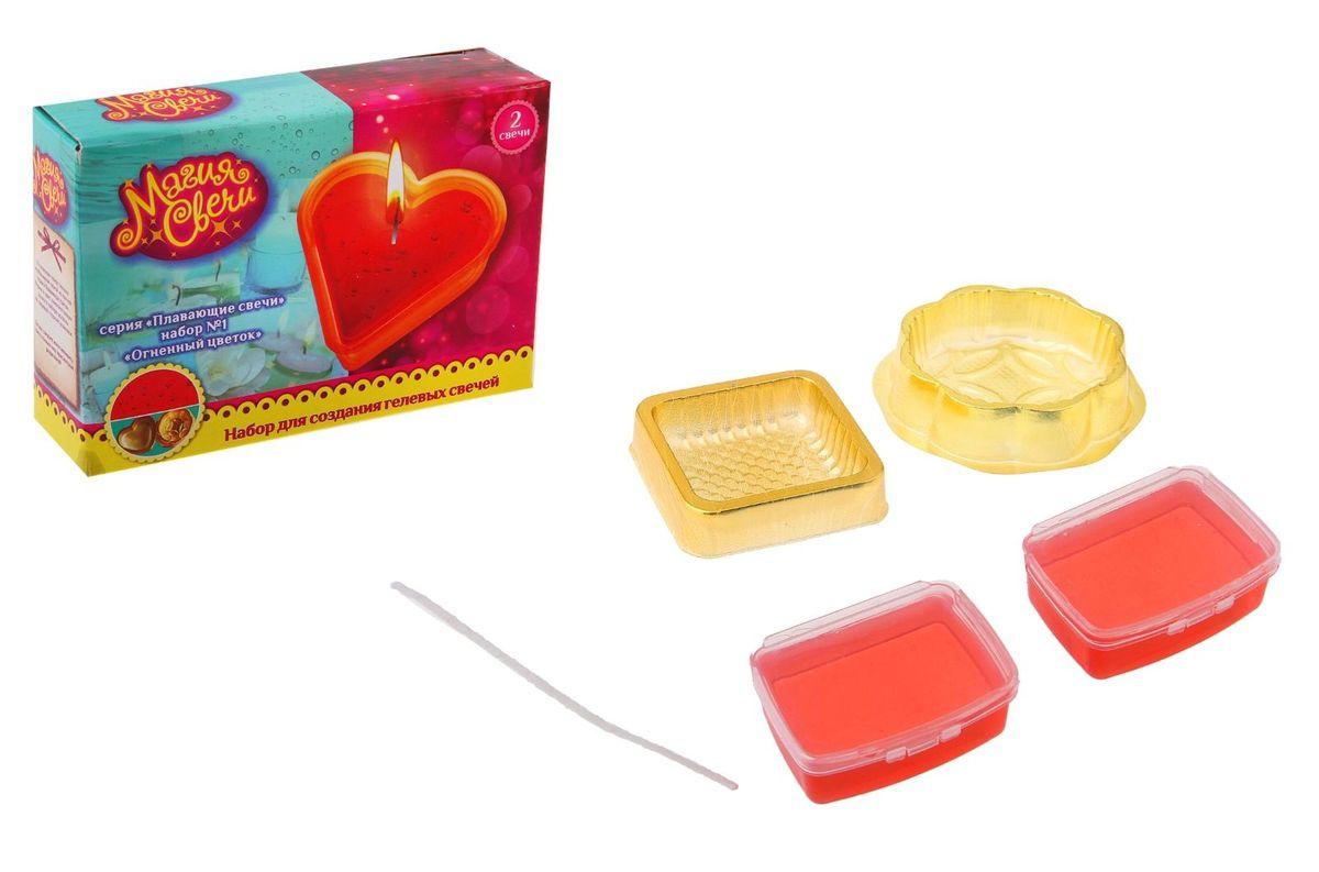 Набор для изготовления гелевых свечей Плавающие свечи. Огненный цветок. 633517633517