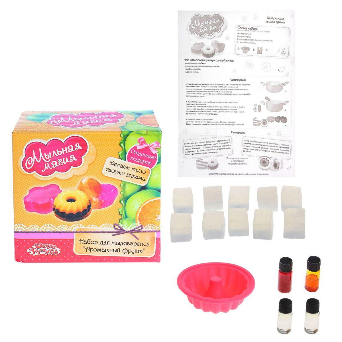 Набор для мыловарения Ароматный фрукт. 628294628294
