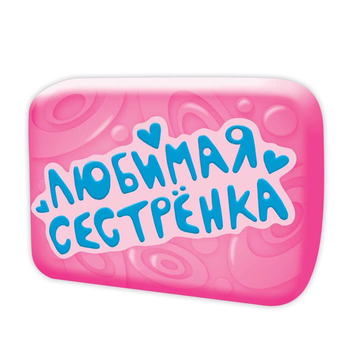 Формочка для мыловарения Любимая сестренка. 11853621185362