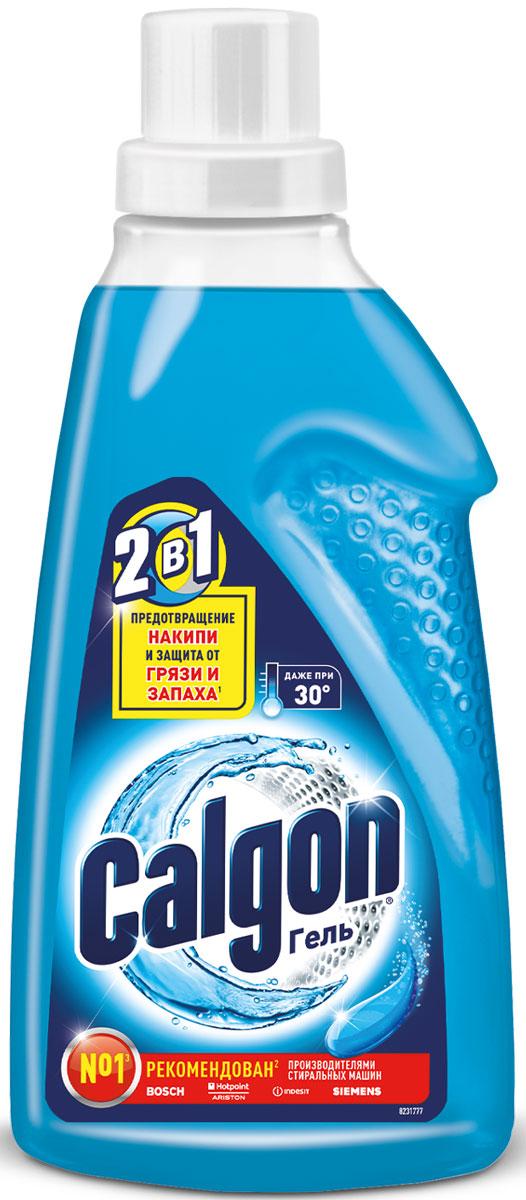 Средство Calgon для смягчения воды и предотвращения образования накипи, 750 мл9522Новинка. Calgon Гель 2в1 – инновационный формат средства для смягчения воды в стиральной машине. 2в1 – защита от накипи и поддержание чистоты машины. Calgon Гель 2в1 не только препятствует образованию известкового налета на нагревательном элементе, но и не дает грязному мыльному налету оседать на внутренних деталях стиральной машины. Calgon Гель 2в1 – растворяется быстро, действует эффективно!