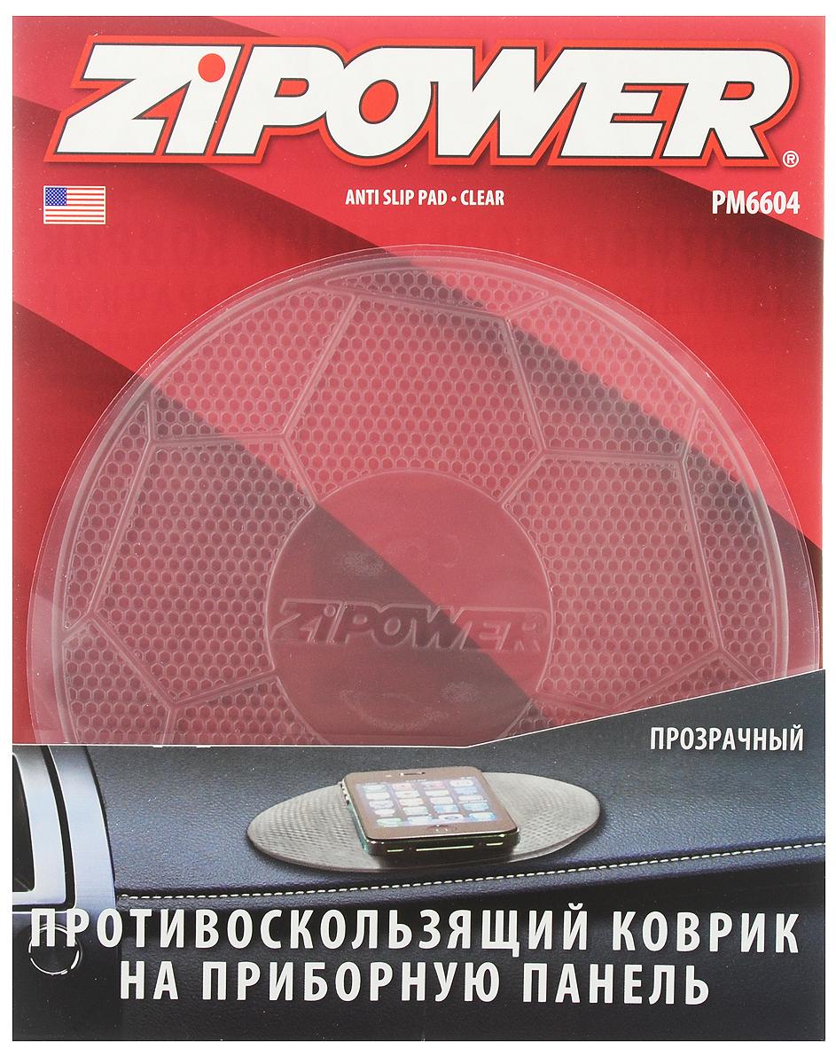 Противоскользящий коврик на приборную панель Zipower, диаметр 12,5 смPM 6604Противоскользящий коврик на приборную панель Zipower - незаменимая вещь для любителей путешествовать. Эластичная поверхность коврика позволяет зафиксировать размещенные на нем мелкие предметы: мобильный телефон, солнцезащитные очки и другое. Изделие имеет оригинальную форму в виде футбольного меча. Коврик препятствует соскальзыванию предметов при изменении скорости и траектории движения автомобиля. Коврик сцепляется с любой поверхностью посредством особенного нанопокрытия, создающего вакуум, не оставляет следов. Коврик крепко держит предмет. Легко моется (не теряя своих свойств). Экологически безопасен, так как не имеет в составе клеев и других примесей.