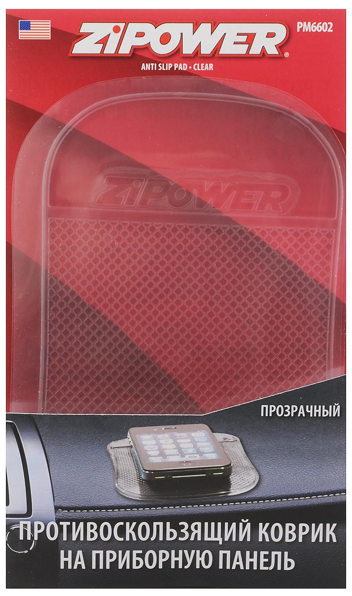 Коврик противоскользящий Zipower, на приборную панель, цвет: прозрачный. PM 660PM 6602Противоскользящий коврик Zipower применяется для удерживания предметов на приборной панели. Изделие стильное и удобное, просто в установке и использовании. Коврик размещается без использования каких-либо клеящих средств. Устойчив к температурным воздействиям и ультрафиолетовому излучению. Коврик не липкий, не собирает пыль и грязь. В случае загрязнения достаточно просто промыть водой. Размер коврика: 15,5 х 10 см.