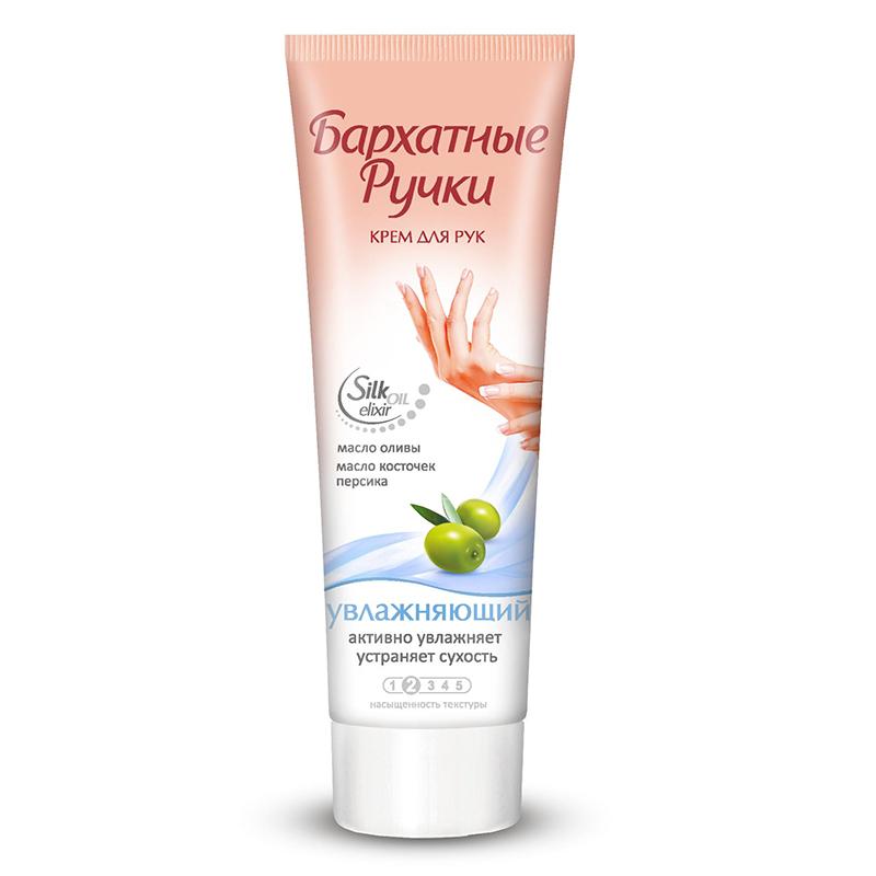 Бархатные Ручки Крем для рук Увлажняющий 80 мл1107023610Специальная формула крема разработана для интенсивного увлажнения кожи рук. Комплекс эффективно действующих компонентов оказывает активное увлажняющее действие, усиливает способность удерживать влагу в коже, активизирует ее защитные свойства. Действие крема усилено формулой Silk oil elixir. Микро-масла восстанавливают клетки кожи, и в комплексе с протеинами шелка делают ее мягкой и нежной. Красота и нежность Ваших рук в каждом прикосновении!
