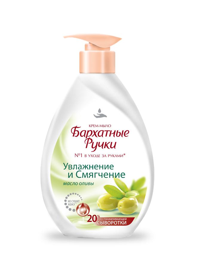 Бархатные Ручки Крем-мыло Увлажнение и смягчение 240 мл1107027121Бережное очищение и активное смягчение. Эксперты в уходе за руками создали особую формулу крем – мыла. Крем-мыло на 20 % состоит из восстанавливающей сыворотки и превращает мытье рук в уход за руками! Не содержит красителей. Соответствует естественному уровню pH кожи.
