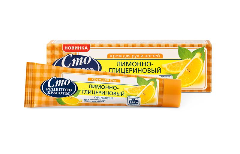 Сто рецептов красоты Крем для рук Лимонно-глицериновый смягчающий 70 мл1102579982Лимонно-глицериновый крем для рук на основе экстракта лимона и глицерина увлажняет и питает кожу, делая руки красивыми и ухоженными. Благодаря особой формуле крем тонизирует кожу, защищает от неблагоприятных факторов внешней среды (ветер, холод, мытье посуды). Крем также благоприятно влияет на состояние ногтей. Обладает легким приятным ароматом, быстро впитывается, не оставляя жирных следов. Результат: ухоженные и красивые руки!