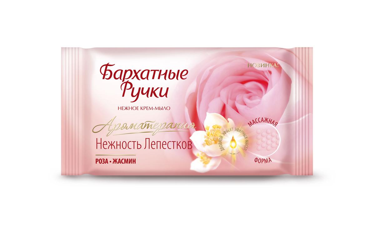 Бархатные Ручки Твердое крем-мыло Нежность лепестков 65 гр