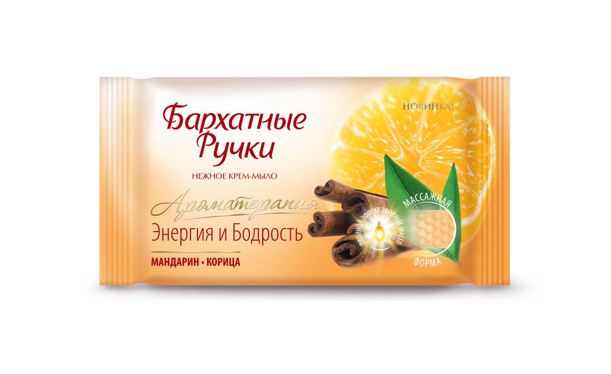 Бархатные Ручки Твердое крем-мыло Энергия и бодрость 65 гр