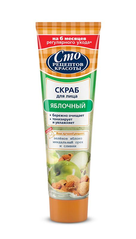 Сто рецептов красоты Скраб для лица Яблочный 100 мл110257452Cкраб для лица на основе зеленого яблока, миндального ореха и сливок, доработан нашими экспертами и представлен для Вас в улучшенном виде. За счет натуральных ингредиентов в составе скраб бережно очищает, тонизирует и увлажняет кожу. Результат: чистая ухоженная кожа, сияющая изнутри!