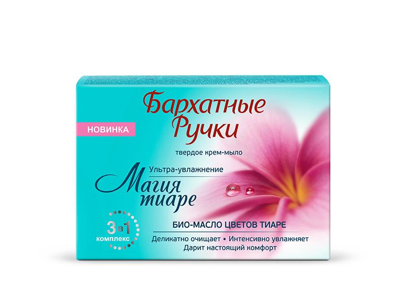 Бархатные Ручки Твердое крем-мыло Магия тиаре 75 гр