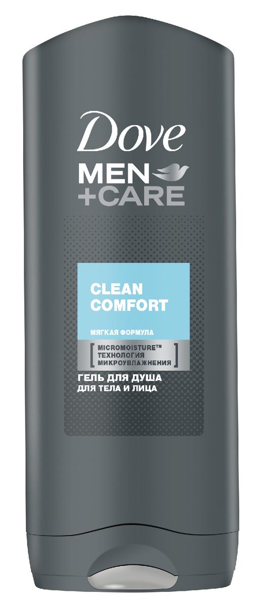 Dove Men+Care Гель для душа мужской Чистота и комфорт 250 мл