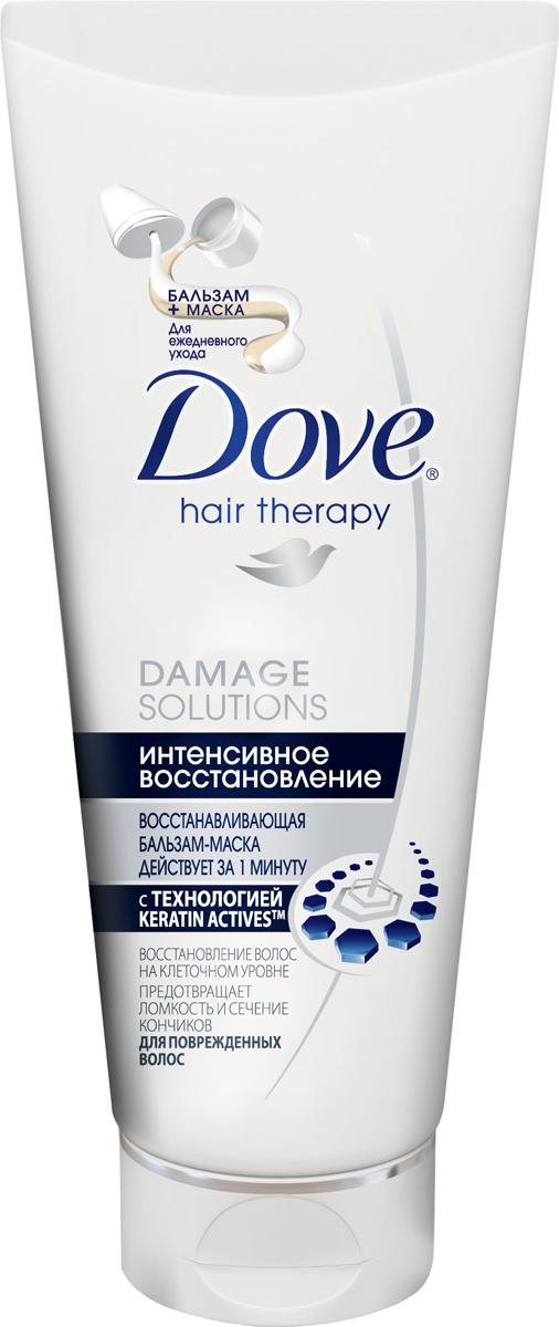 Dove Hair Therapy Бальзам-маска для волос Интенсивное восстановление 180 мл65414142/8648549Бальзам-маска для волос Dove Интенсивное востановление глубоко питает и восстанавливает волосы, подобно маске, действует за 1 минуту, как обычный бальзам. Компоненты технологии Fiber Active проникают глубоко в структуру волос, восстанавливая их изнутри. Мгновенно впитывается, не утяжеляя волосы. Товар сертифицирован.