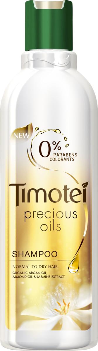 Timotei Шампунь Драгоценные масла 400 мл518439915Питает Ваши волосы, делает их мягкими, придет блеск и силу Вашим волосам.