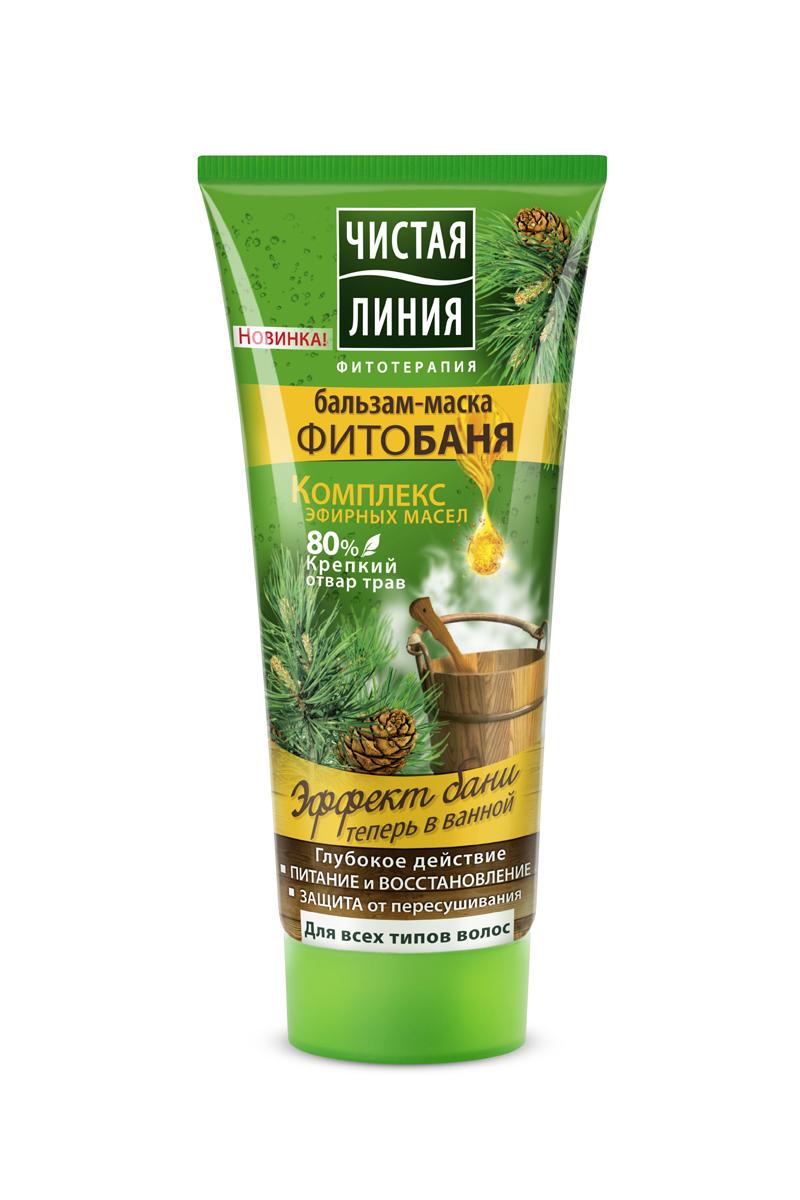Чистая Линия Фитобаня Бальзам-маска для волос Для всех типов волос 200 мл11060697Комплекса эфирных масел и крепкого отвара целебных трав.Эффект бани теперь в Вашей ванной! Линейка Фито-баня подходит для применения как в бане, так и в ванной.