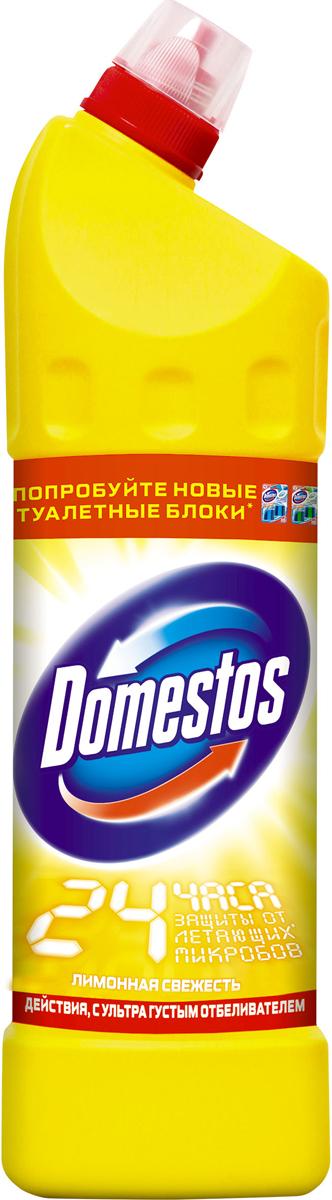 Domestos Двойная сила Чистящее средство универсальное Лимонная свежесть 1 л21012646/8828412Универсальное чистящее средство Domestos Двойная сила. Лимонная свежесть подходит для уборки раковин и ванн, кафеля, пола, унитаза, сливов и водостоков на кухне и в ванной. Чистит до блеска, дезинфицирует и отбеливает. Domestos не только очищает поверхности, но и помогает бороться со всеми известными микробами - в том числе, вызывающими опасные заболевания, обеспечивая свежий аромат. Густой, многофункциональный, экономичный и невероятно эффективный. Среди средств для туалетов Domestos - бесспорный лидер, благодаря густой формуле и удобной форме бутылки. Нельзя забывать, что гигиена важна не только в туалете, но и в ванной. Влага и тепло - идеальные условия для размножения бактерий, грибка, плесени. Регулярное использование небольшого количества Domestos на мокрой тряпке или губке в ванной убирает мыльной осадок, темные пятна, дезинфицирует поверхности. Domestos безопасен. При надлежащем использовании Domestos абсолютно безвреден как для людей, так и для окружающей...