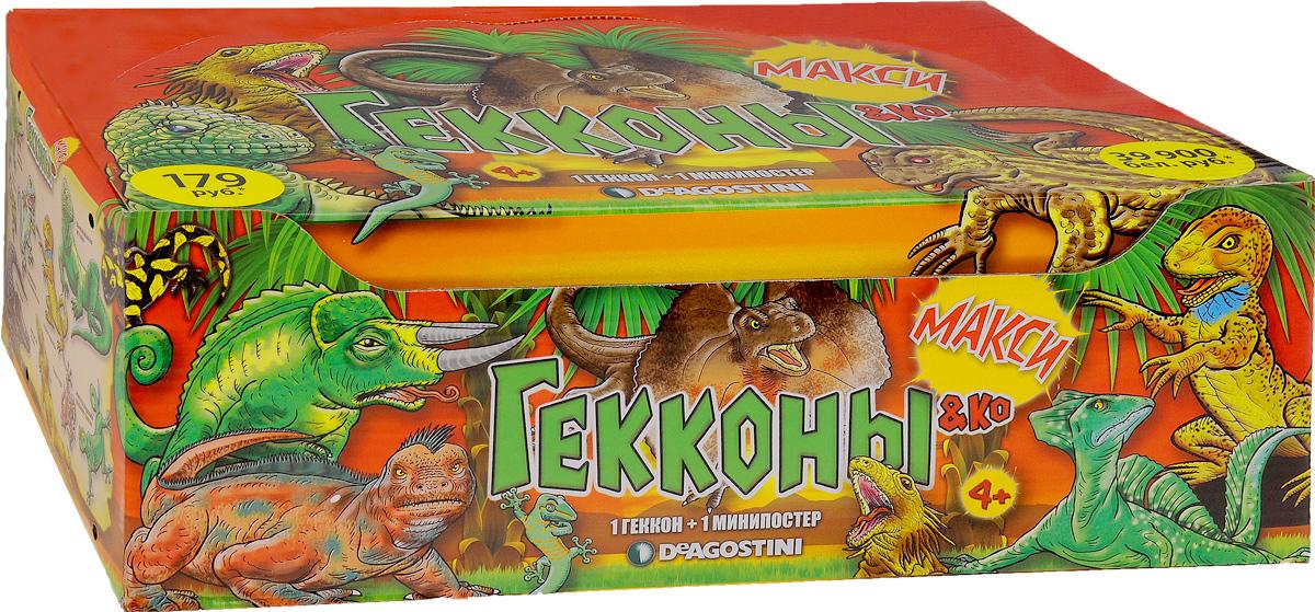 Игрушки для детей Гекконы&KO MaxiGECKOS-MAXIКоллекция Гекконы - замечательный подарок всем юным натуралистам. Наконец-то у вас появился шанс собрать уникальные породы этих невероятных созданий и узнать ещё больше о каждом из них! В набор Гекконы входит все 18 экземпляров коллекции, а также содержательный буклет и минипостеры: 1. Морская игуана 2. Тигровая амбистома 3. Канарская ящерица 4. Гребнепалая ящерица 5. Плащеносная ящерица 6. Полосатый геккон 7. Гребнистый крокодил 8. Фельзума орната 9. Шлемоносный василик 10. Хамелеон Джексона 11. Огненная саламандра 12. Черный кайман 13. Ошейниковая пустынная игуана 14. Бородатая агама 15. Зеленая ящерица 16. Геккон токи 17. Обыкновенная игуана 18. Новозеландский зеленый геккон. Категория 4+.