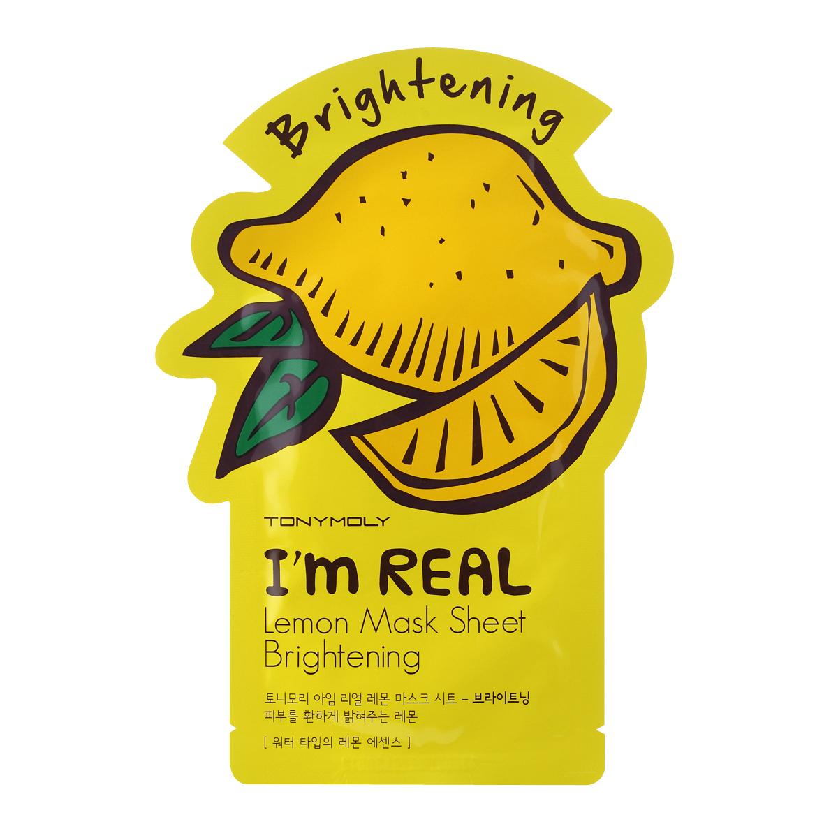TonyMoly Тканевая маска с экстрактом лимона Im Real Lemon Mask Sheet, 21 млSS05015000Одноразовая маска для лица с лимоном состоит из 100% хлопка и содержит большое количество витаминов и минералов, которые осветляют кожу и эффективно убирают пигментные пятна, веснушки и следы от рубцов и шрамов. Маска содержит витамин С, который выравнивает тон кожи и питает ее полезными веществами необходимыми для поддержания молодости и упругости кожи. Экстракт лимона убирает тусклость кожи и придает коже сияние, упругость и эластичность. Использование маски избавит кожу от нежелательных следов пигментации и улучшит эластичность кожи.