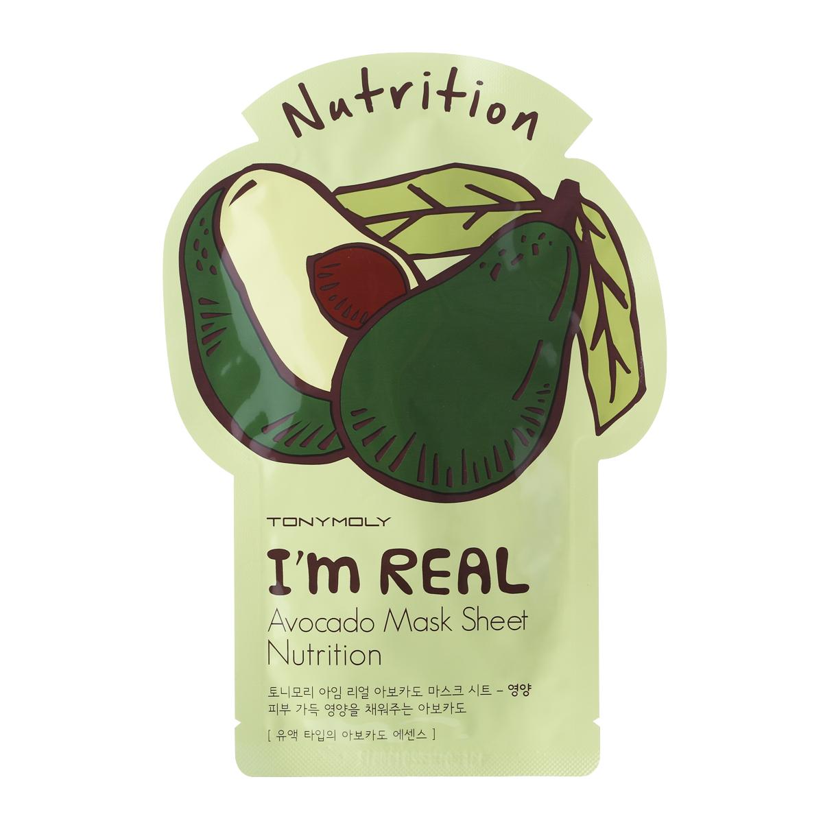 TonyMoly Тканевая маска с экстрактом авокадо Im Real Avocado Mask Sheet, 21 млSS05015200Маска состоит из трех слоев, благодаря чему обеспечивается более интенсивное и глубокое проникновение активных веществ. Маска плотно прилегает к коже и блокирует доступ воздуха, благодаря чему активные вещества проникают еще глубже в клетки кожи. Экстракт авокадо питает, смягчает и успокаивает кожу, придает ей мягкость, бархатистость и выравнивает тон лица. Применение маски снимет тусклость кожи, улучшит эластичность, повысит тонус и подарит коже упругость. Марка Tony Moly чаще всего размещает на упаковке (внизу или наверху на спайке двух сторон упаковки, на дне банки, на тубе сбоку) дату изготовления в формате: год/месяц/дата.