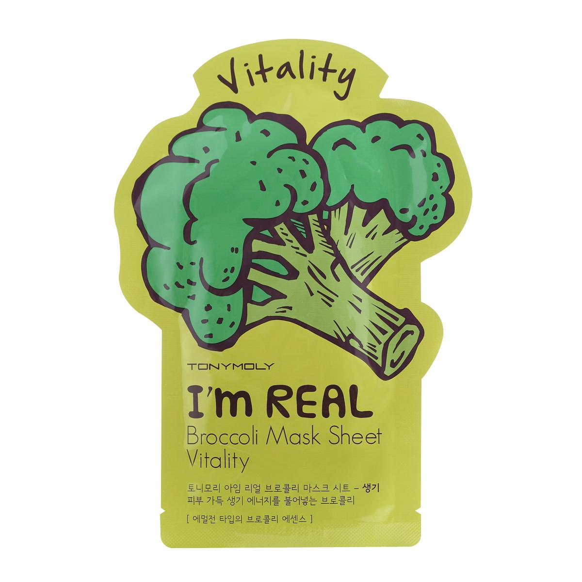 TonyMolyТканевая маска с экстрактом брокколи Im Real Broccoli Mask Sheet, 21 млSS05015800,SS05039700Тканевая маска для тонизирования лица с экстрактом брокколи Tony Moly Im Real Broccoli Mask Sheet плотно прилегает к коже и обеспечивает глубокое и интенсивное питание и увлажнение. Маска состоит из 100% хлопка, не содержит парабенов, искусственных красителей и талька. Экстракт брокколи содержит большое количество антиоксидантов, витаминов и минералов, которые защищают кожу от негативного воздействия внешних факторов окружающей среды, придают сияние и выравнивают тон кожи. Применение маски улучшает регенерацию клеток кожи, способствует омоложению и разглаживанию морщин. Применяется для всех типов кожи. Марка Tony Moly чаще всего размещает на упаковке (внизу или наверху на спайке двух сторон упаковки, на дне банки, на тубе сбоку) дату изготовления в формате: год/месяц/дата.