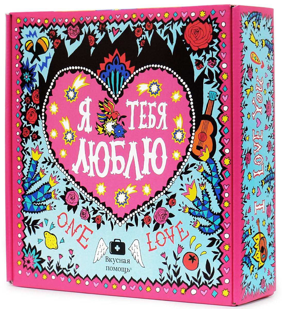 Вкусная помощь Мексиканская любовь набор конфет, 342 гУТ-00000730О, эта любовь - чистая, прекрасная и по-мексикански обжигающая! Испытав такую любовь, забываешь обо всем на свете - хоть земной шар надвое расколи, все ни по чем, лишь бы вторая половинка была рядом. Для горячих и страстных мы создали яркий набор - сладкую коробку Мексиканская любовь. Внутри вы найдете: - Воздушный десерт Маршмеллоу (32 г) - для блаженства; - Ванильное печенье с предсказаниями (8 шт, 52 г) - чуть-чуть волшебства; - Черный чай Имбирный (20 г) - немного огня; - Арахис в сахаре с ароматом яблока (85 г) - сладкое удовольствие; - Мармелад жевательный Земляничка (55 г) - любовные конфеты в банке; - Фигурный сахар Я люблю тебя (98 г) - сделает сладким что угодно.