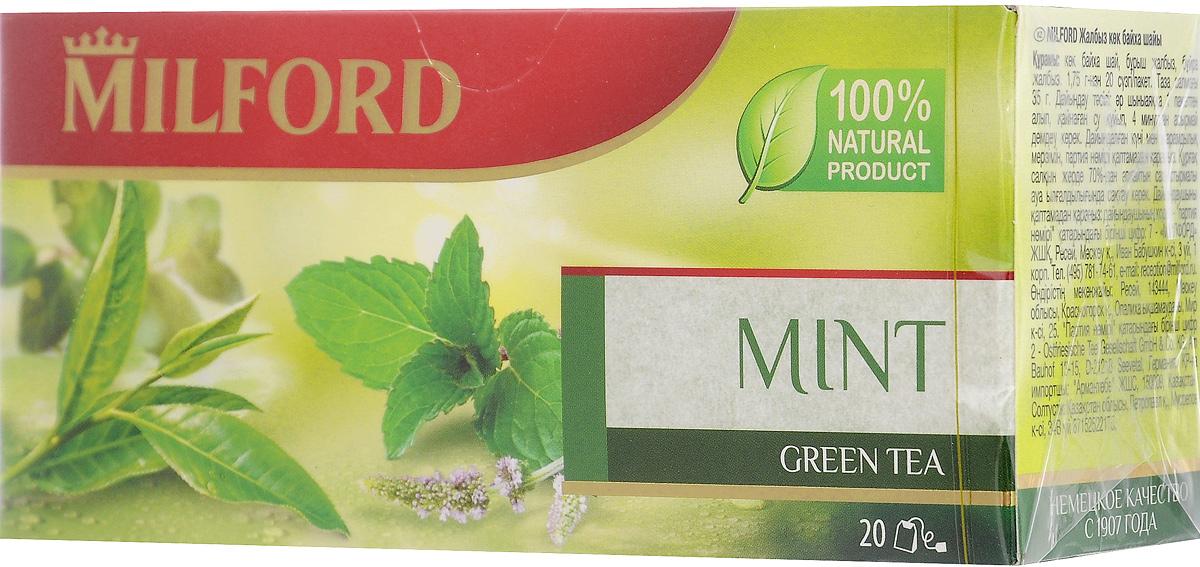 Milford чай зеленый с мятой в пакетиках, 20 штбая055р