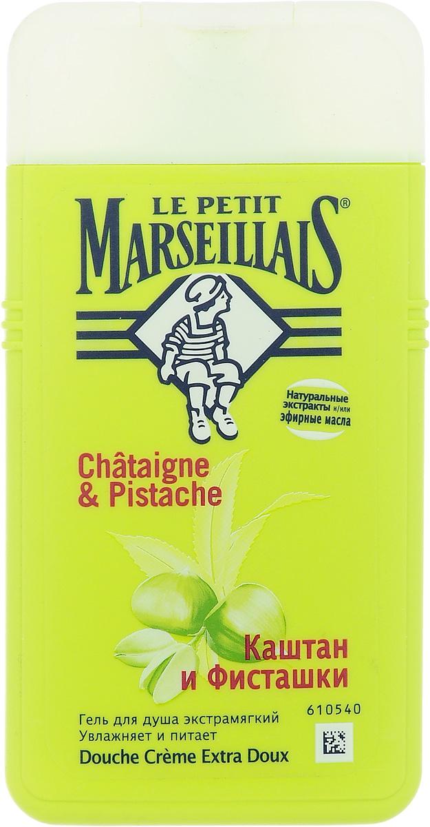 Le Petit Marseillais Гель для душа Каштан и фисташки, 250 мл030340332Гель для душа Le Petit Marseillais Каштан и фисташки увлажняет и питает. Мягкий и нежный, быстро и хорошо пенится, мягко ложится на кожу, хорошо очищает. Его тонкий аромат обладает теплыми глубокими нотками.
