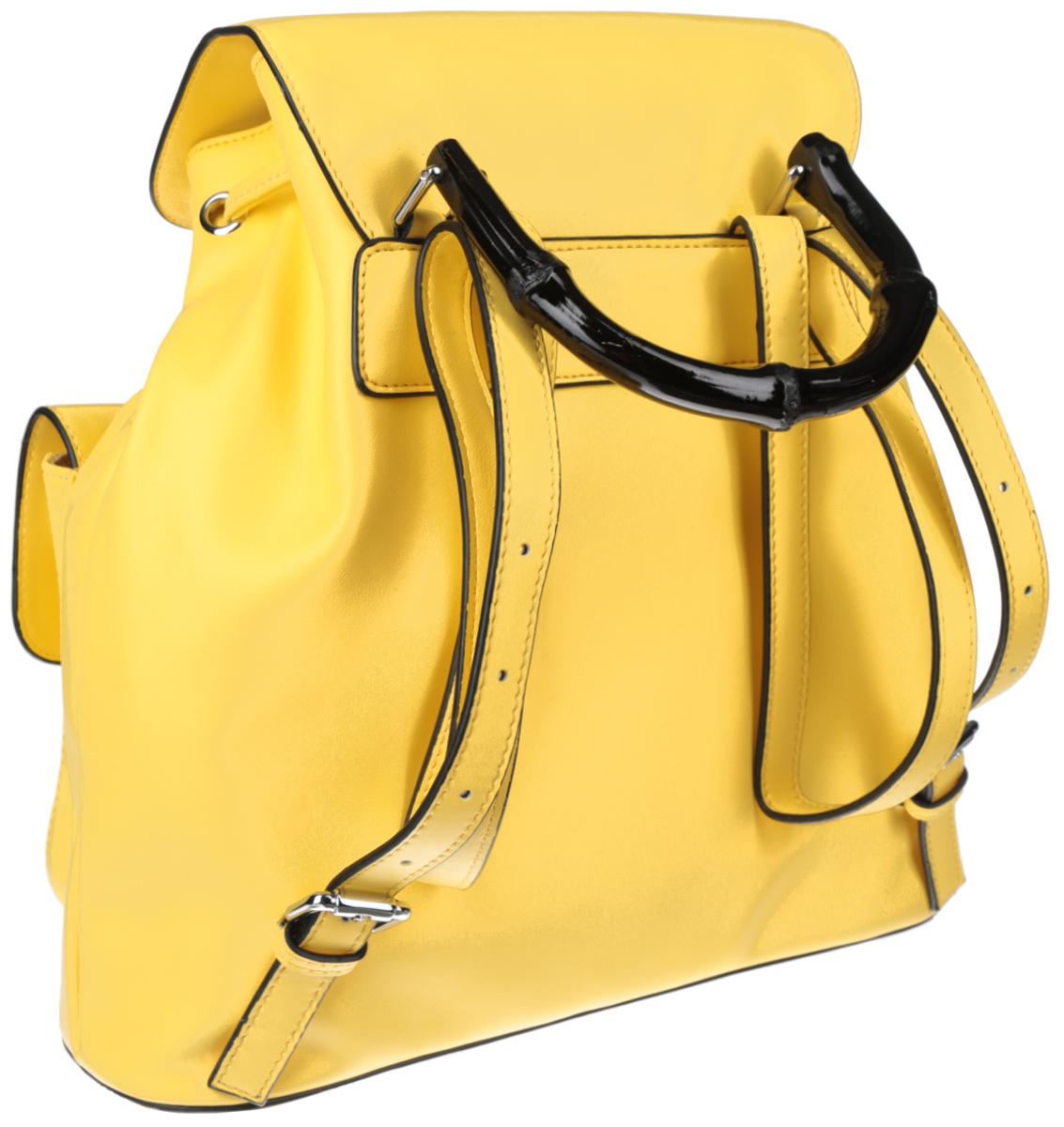 Рюкзак женский Vitacci, цвет: желтый. PDJ-2015-02B