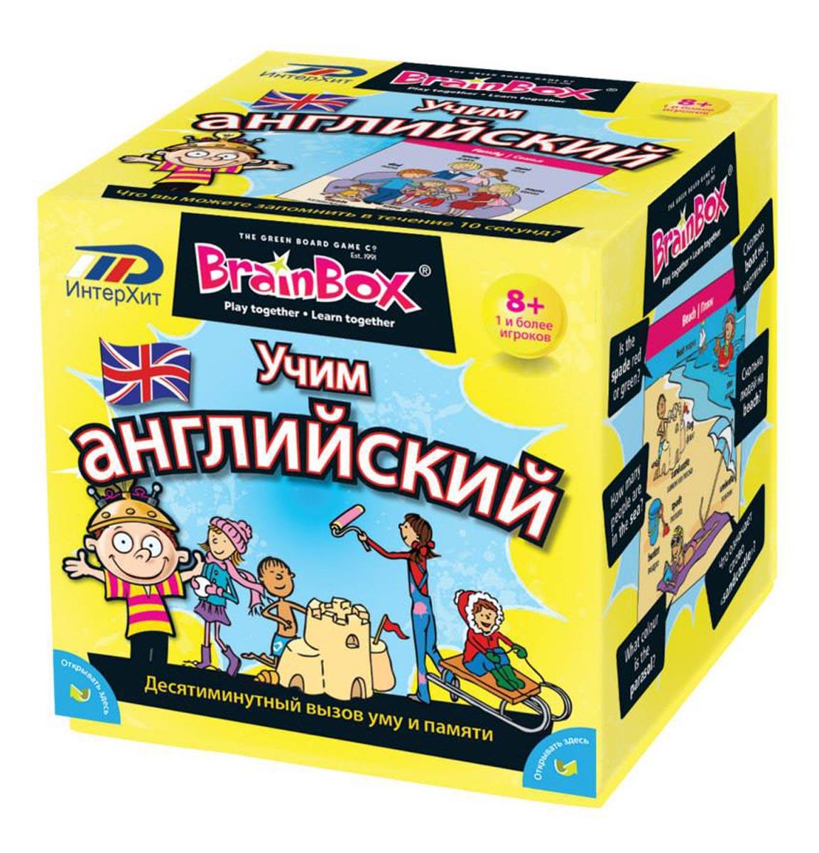 ИнтерХит Настольная игра Сундучок Знаний Учим английский90752