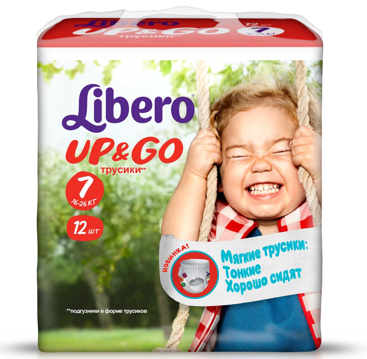 Libero Подгузники-трусики Up&Go (16-26 кг) 12 шт5583Подгузники-трусики Libero Up&Go супер мягкие и тонкие удобно надевать и снимать, что так важно для детей, которые уже пытаются самостоятельно одеваться. Надев их как обычные трусики, ваш малыш может сам их спустить, если захочет на горшок. Когда подгузник наполнен, вы легко снимите его, просто разорвав боковые швы. Подгузники-трусики Libero Up&Go впитывают еще больше и не протекают благодаря улучшенному впитывающему слою и высоким барьерчикам вокруг ножек, оставляя кожу малыша сухой, поэтому Вы можете также использовать их во время длительных прогулок днем и ночью, чтобы обеспечить ребенку и себе спокойный сон. Благодаря мягкому эластичному пояску вокруг талии, сделанному полностью из дышащего материала, и зауженной ластовице между ножек, подгузники-трусики Libero Up&Go лучше сидят. В них так удобно двигаться, как в обычном белье - они принимают форму тела малыша и абсолютно не стесняют его движений. У всех подгузников-трусиков Libero Up&Go есть специальная...