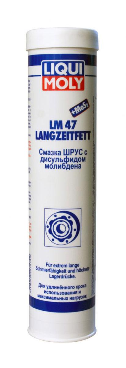 Смазка LiquiMoly LM 47 Langzeitfett + MoS2 , с дисульфидом молибдена, 0,4 кг7574Консистентная смазка на минеральной основе с литиевым комплексом и ЕР-присадками, усиленная дисульфидом молибдена для смазки ШРУСов и подшипников.