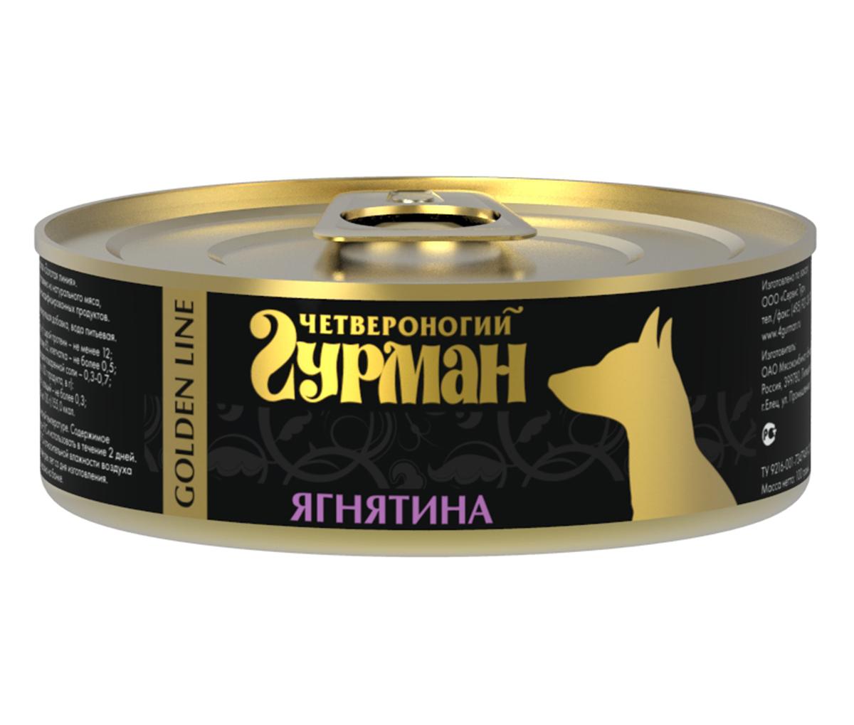 """Консервы для собак """"Четвероногий Гурман"""", с ягненком, 100 г 37280"""