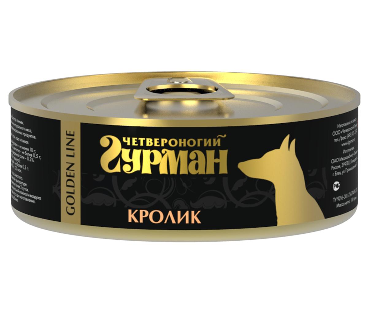 """Консервы для собак """"Четвероногий Гурман"""", с кроликом, 100 г 49953"""