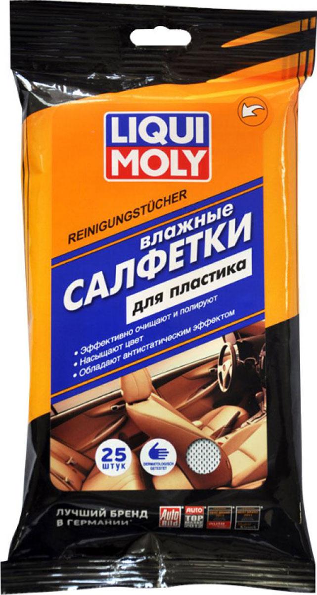 Салфетки влажные Liqui Moly Reinigungstucher, для пластиковых поверхностей, 25 шт77169Салфетки Liqui Moly Reinigungstucher очищают загрязненные поверхности как пластиковых, так и кожаных, виниловых и резиновых деталей интерьера автомобиля. Быстро и качественно удаляют следы жира, масел и технических жидкостей, не оставляют блеска на матовых поверхностях. Поглощают неприятные запахи, обладают легким ароматом. Можно использовать в быту. Особенности: Насыщают цвет, обладают эффектом полироли, а также придают антистатические свойства пластиковым поверхностям. Высокоплотный материал. Салфетки не рвутся, приятны на ощупь. Безопасные лосьоны. Не оставляют ощущения липкости. Не вызывают раздражения кожи. Идеальны для использования в дороге. Компактная упаковка. Удобно хранить в автомобиле. Основа: высокоплотный сетчатый материал. Товар сертифицирован.