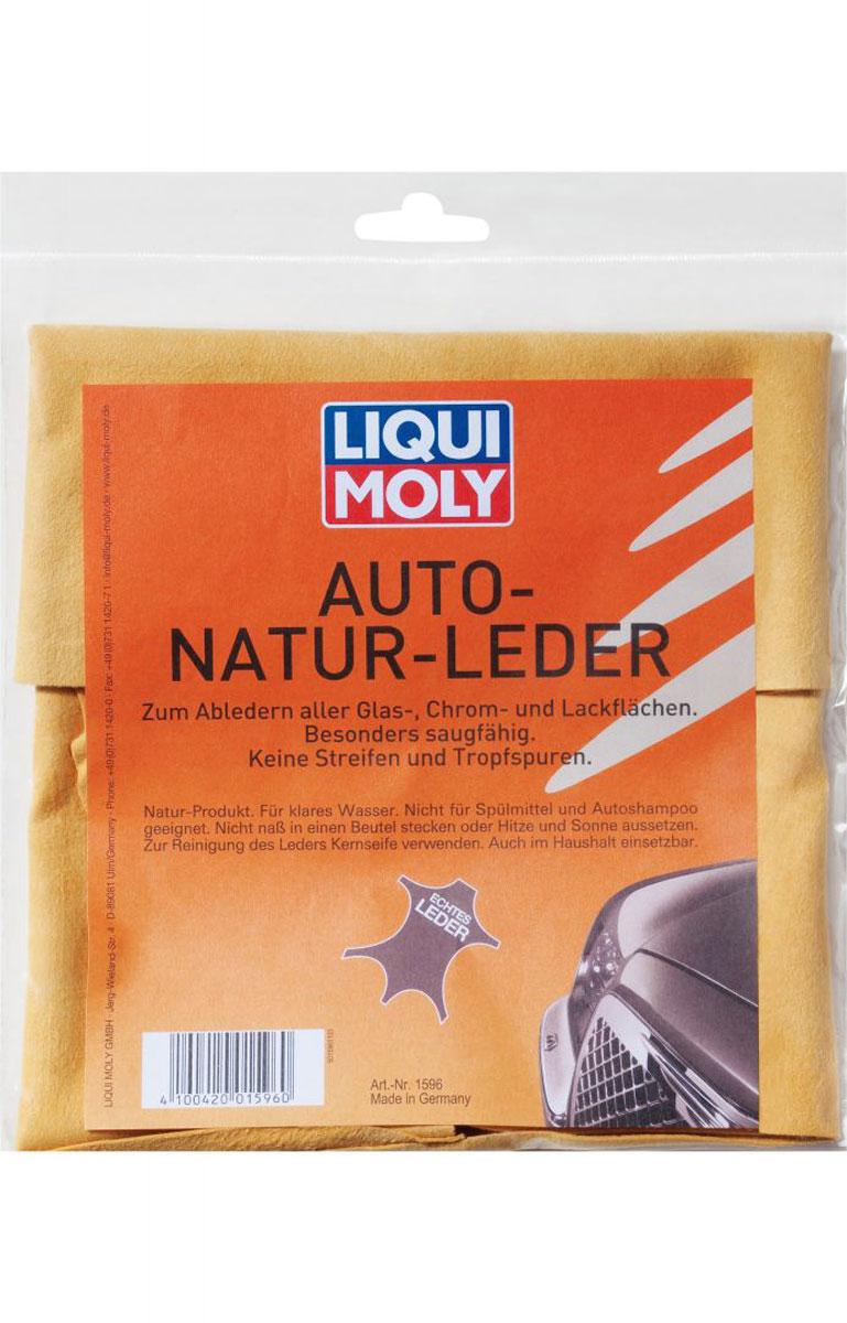 Салфетка Liqui Moly Auto-Natur-Leder, впитывающая1596Салфетка Liqui Moly Auto-Natur-Leder выполнена из очень мягкой дубленой кожи. Чрезвычайно гигроскопична. Применение такой салфетки позволяет максимально эффективно и качественно произвести работы по полировке деталей автомобилей, мотоциклов и других транспортных средств.