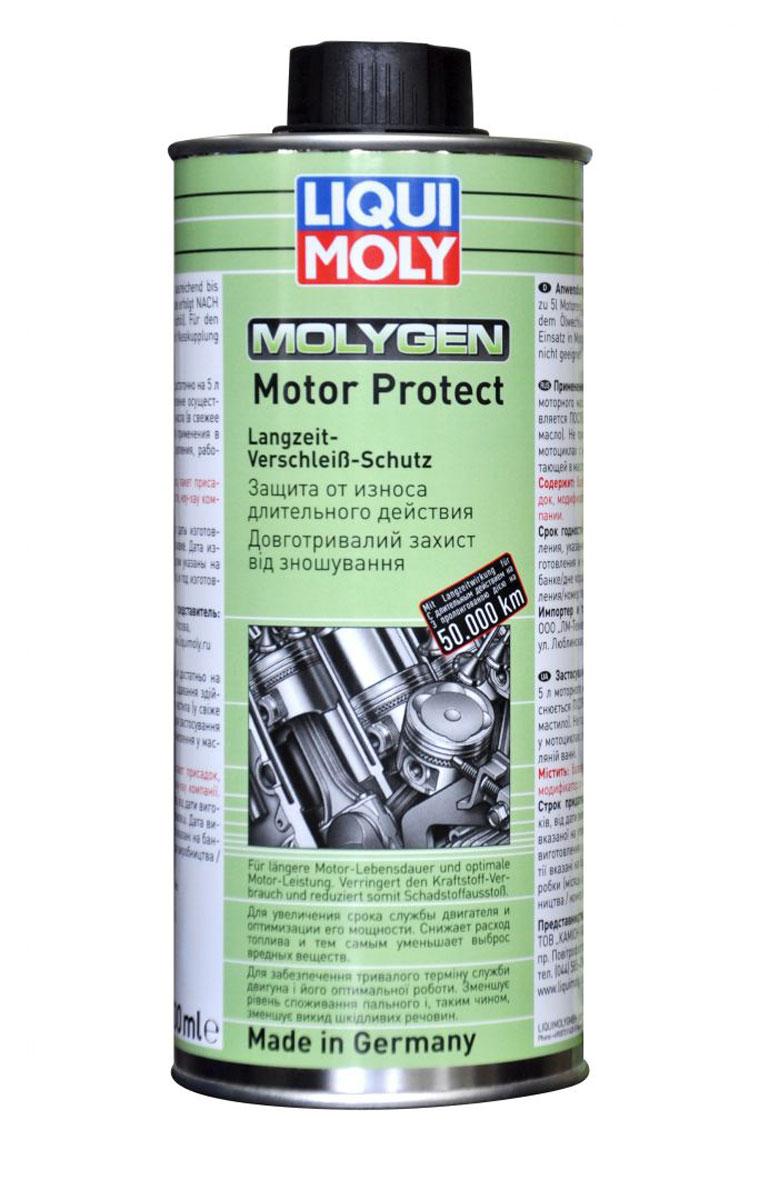 Присадка антифрикционная Liqui Moly Molygen Motor Protect, для долговременной защиты двигателя, 0,5 л9050Новейшая антифрикционная и защитная присадка Liqui Moly Molygen Motor Protect на основе органического соединения с вольфрамом, выступающим в качестве активного элемента. Благодаря высокотемпературному легированию поверхностей трения ионами вольфрама образуется выровненный прочнейший жаропрочный слой. В результате существенно снижается трение в двигателе, а трущиеся поверхности защищены от температурных перегрузок. Присадка рекомендуется для всех самых современных автомобилей, в которых используются низковязкие и низкозольные масла. Эффект от разового применения присадки сохраняется более чем на 50000 км. Особенности: Смешивается со всеми имеющимися в продаже моторными маслами. Максимальное снижение трения и износа. Создает прочнейших поверхностный слой, устойчивый к тепловым и механическим перегрузкам. Полностью растворима в масле. Снижает расход топлива. Существенно увеличивает ресурс двигателя. Выглаживает поверхности...