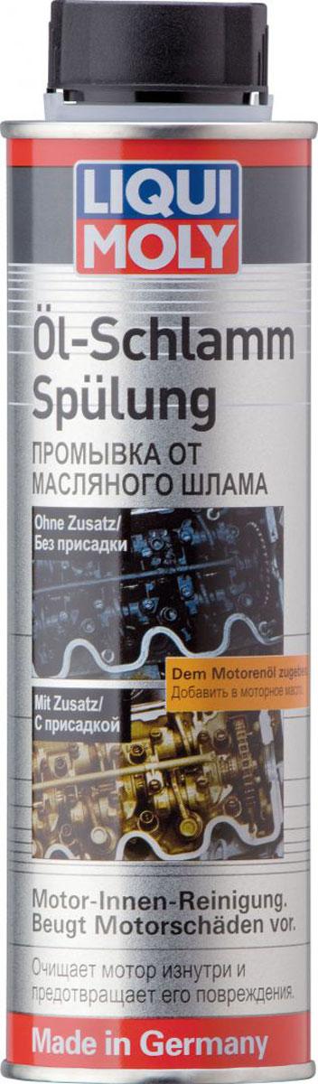 Промывка LiquiMoly Oil-Schlamm-Spulung , 0,3 л1990Промывка длительного действия для тщательной очистки застарелых загрязнений, не удаляющихся при быстрой промывке.