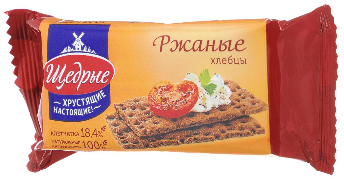 Щедрые хлебцы ржаные, 100 г