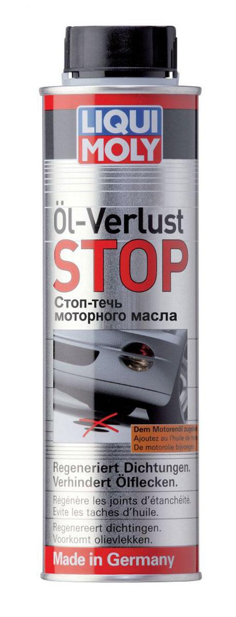 Средство для остановки течи моторного масла Liqui Moly Oil-Verlust-Stop, 0,3 л1995Средство Liqui Moly Oil-Verlust-Stop останавливает и предотвращает утечку масла из системы. Работает путем восстановления эластичности резиновых и пластиковых прокладок и за счет восстановления высокотемпературной вязкости моторного масла. Присадка восстанавливает эластичность резиновых и пластиковых прокладок, сальников, снижает расход масла на угар на маслосъемных кольцах (за счет стабилизации высокотемпературной вязкости) и на направляющих клапанах (за счет восстановления эластичности маслосъемных колпачков). Предотвращает образование сизого выхлопного дыма. Выравнивает высокотемпературную вязкость масла и снижает шумы при работе двигателя. Способствует восстановлению компрессии. Особенности: Снижает потери масла при неплотностях в ЦПГ и направляющих клапанов. Предотвращает образование сизого дыма из выхлопной трубы. Предотвращает потери масла из-за потери эластичности сальников и уплотнителей. Восстанавливает эластичность пластиковых и резиновых...