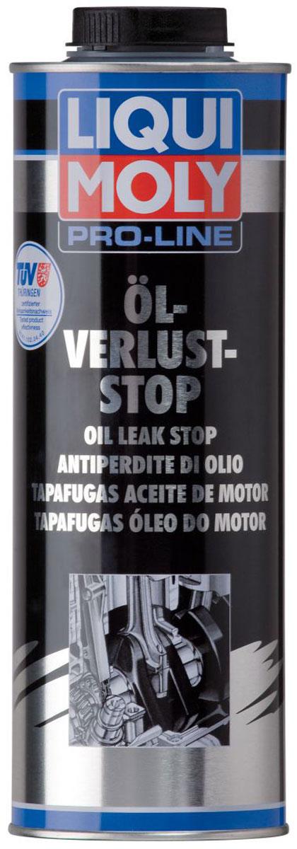Средство для остановки течи моторного масла Liqui Moly Pro-Line Oil-Verlust-Stop, 1 л5182Средство Liqui Moly Pro-Line Oil-Verlust-Stop останавливает и предотвращает утечку масла из системы. Работает путем восстановления эластичности резиновых и пластиковых прокладок и за счет восстановления высокотемпературной вязкости моторного масла. Средство восстанавливает эластичность резиновых и пластиковых прокладок, сальников, снижает расход масла на угар на маслосъемных кольцах (за счет стабилизации высокотемпературной вязкости) и на направляющих клапанах (за счет восстановления эластичности маслосъемных колпачков). Предотвращает образование сизого выхлопного дыма. Выравнивает высокотемпературную вязкость масла и снижает шумы при работе двигателя. Способствует восстановлению компрессии. Особенности: Снижает потери масла при неплотностях в ЦПГ и направляющих клапанов. Предотвращает образование сизого дыма из выхлопной трубы. Предотвращает потери масла из-за потери эластичности сальников и уплотнителей. Восстанавливает эластичность пластиковых и...