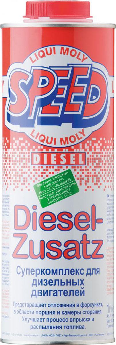 Суперкомплекс для дизельных двигателей Liqui Moly Speed Diesel Zusatz, 1 л1975Средство комплексного действия Liqui Moly Speed Diesel Zusatz: мягко очищает топливную систему, защищает от коррозии, улучшает сгорание топлива, повышая мощность двигателя и снижая расход дизельного топлива. Мягкий состав комплекса эффективно работает при постоянном использовании средства, позволяя добиться высокой производительности топливной системы и двигателя и их защищенности даже в условиях использования топлива переменного качества. Особенности: Обеспечивает чистоту и предотвращает отложения в топливной системе и камере сгорания. Обеспечивает оптимальное сжигание и в результате малый расход топлива. Предотвращает пригорание и осмоление форсуночных игл. Повышает мощность и экономичность. Защищает топливный насос, форсуночные иглы, зону с цилиндрами/поршнями и выпускными клапанами. Легкий запуск зимой без разогрева. Бережный процесс сжигания. Основа: комбинация присадок в жидкости-носителе.