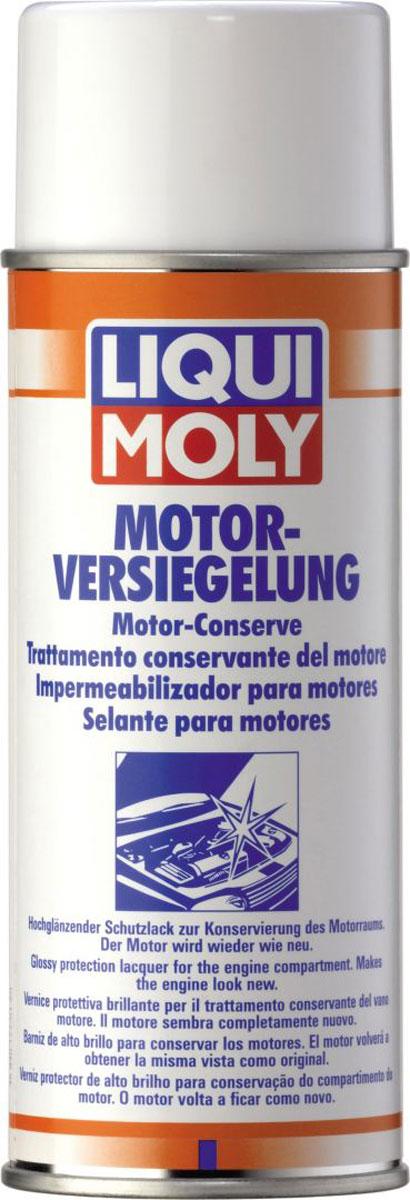 Спрей для внешней консервации двигателя Liqui Moly Motor-Versiegelung, 0,4 л3327Спрей Liqui Moly Motor-Versiegelung придает обработанным поверхностям двигателя и моторного отсека вид новых на длительное время. Эффективно отталкивает воду, предупреждая её попадание в электрические компоненты автомобиля. Отталкивает пыль, сохраняет чистоту моторного отсека. Предотвращает коррозию. Образует водоотталкивающую защитную пленку. Защищает поверхности от ржавчины. Нейтрально к пластикам и резине. Придает отличный внешний вид обработанным поверхностям. Не содержит хлорированных углеводородов. Применим при высоких температурах, характерных для моторного отсека и двигателя. Товар сертифицирован.