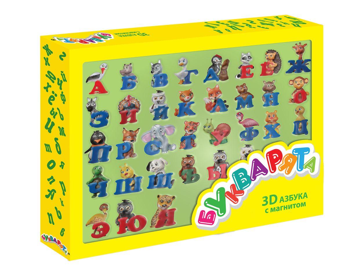 Букварята Магнитная 3D азбука цвет желтыйБК-039Подарочная коробка желтая, весь алфавит: 3D Игрушки: фигурки животных с буквами, с магнитом. 33 шт.Возрастная категория 3+