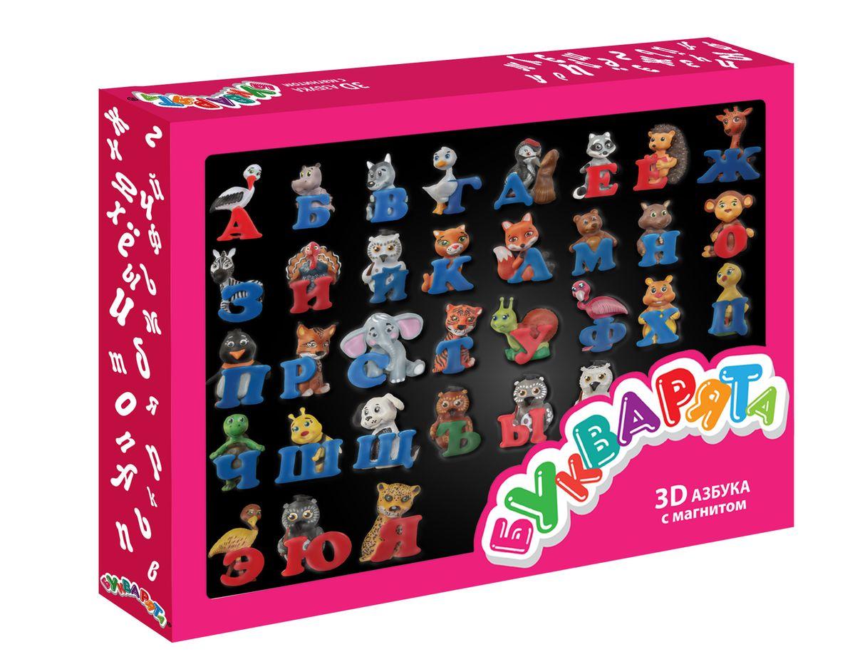 Букварята Магнитная 3D азбука цвет розовыйБК-040Подарочная коробка розовая, весь алфавит: 3D Игрушки: фигурки животных с буквами, с магнитом. 33 шт.Возрастная категория 3+