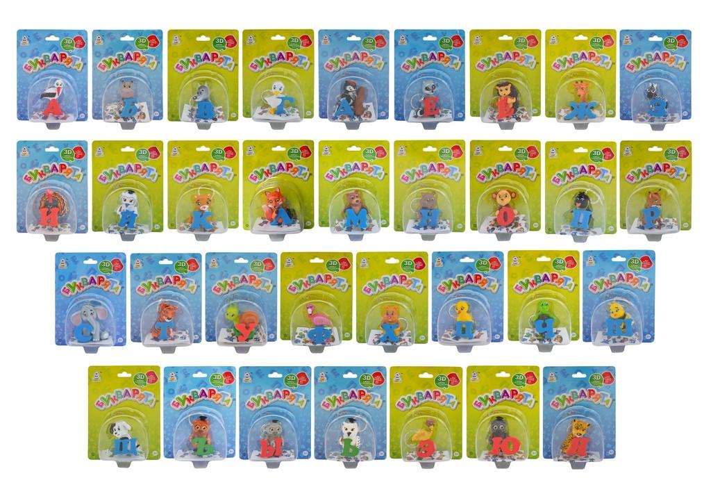 Букварята Магнитная 3D азбука брелок к каждой буквеБК-037Блок с 33 блистерами: 3D Игрушка: фигурка животного с буквой, с магнитом, с кольцом для брелка, с бумажным вкладышом в индивидуальной упаковке.Возрастная категория 3+