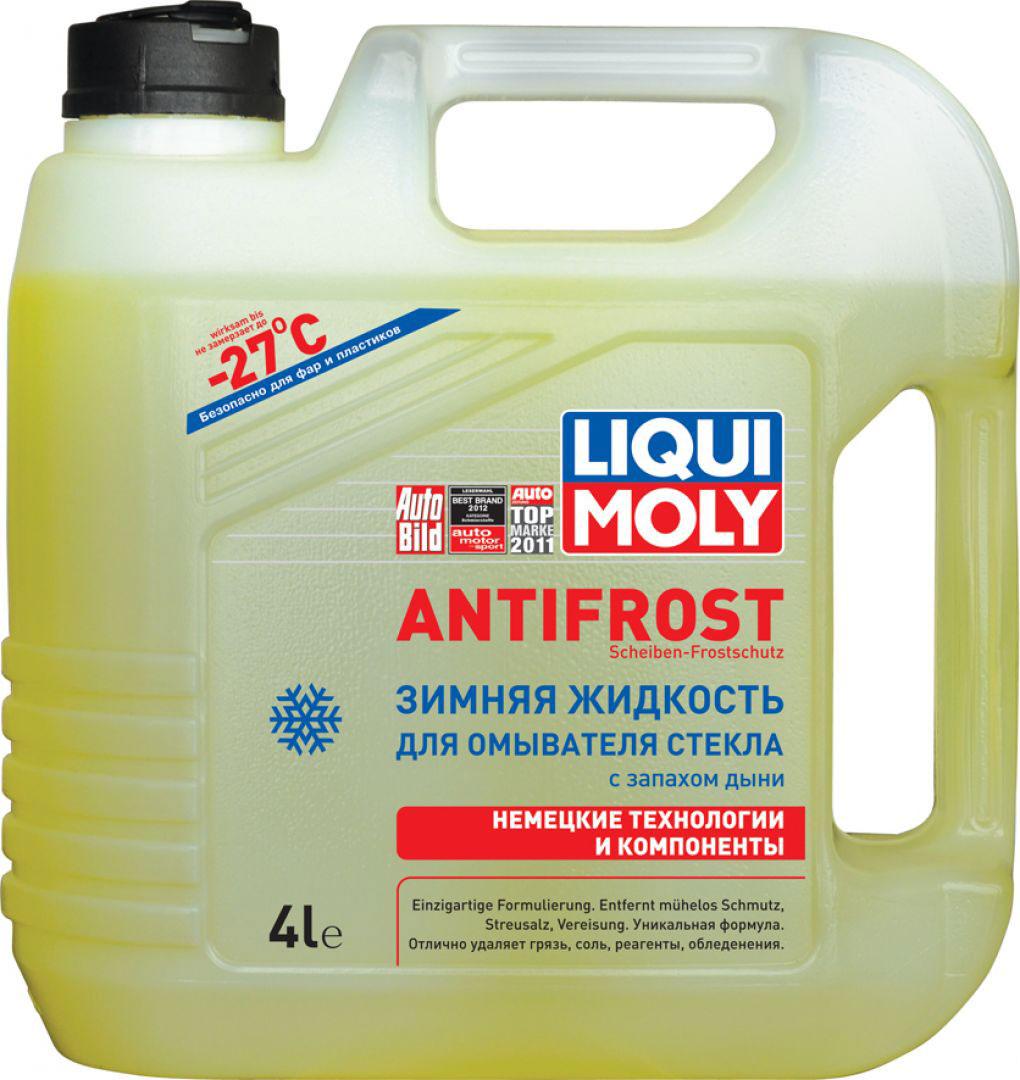 Жидкость для омывателя Liqui Moly Antifrost Scheiben-Frostschutz -27, зимняя, 4 л00690Зимняя жидкость для омывателя стекла Liqui Moly Antifrost Scheiben-Frostschutz -27 изготавливается по рецептуре Liqui Moly GmbH из эксклюзивных немецких компонентов. Предназначена для очистки переднего ветрового стекла и стекол фар от снега, льда, антигололедных реагентов, копоти, соли и грязи. Не оставляет разводов и следов на поверхностях после прохода стеклоочистителей и высыхания. Обладает приятным запахом дыни. Особенности: Отлично очищает ветровые стекла и стекла фар от снега, льда, антигололёдных реагентов, копоти, соли и грязи Не оставляет разводов и следов на поверхностях после прохода стеклоочистителей и высыхания Обладает приятным запахом Обеспечивает плавное скольжение стеклоочистителей Обеспечивает сохранность рабочей поверхности от абразивного износа и растрескивания Предотвращает помутнение фар Нейтральна к лакокрасочным покрытиям, резине и пластиковым деталям автомобиля. При температуре ниже заявленной густеет,...