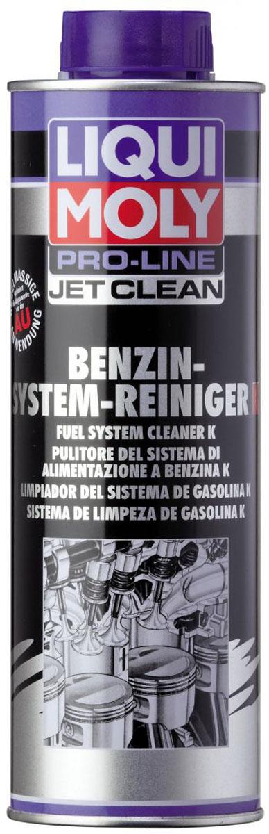 Жидкость для очистки бензиновых систем впрыска Liqui Moly Pro-Line JetClean Benzin-System-Reiniger Konzentrat, 0,5 л