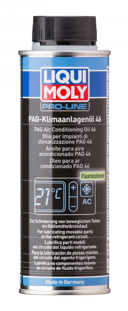 Масло для кондиционера Liqui Moly PAG Klimaanlagenoil 46, 0,25 л