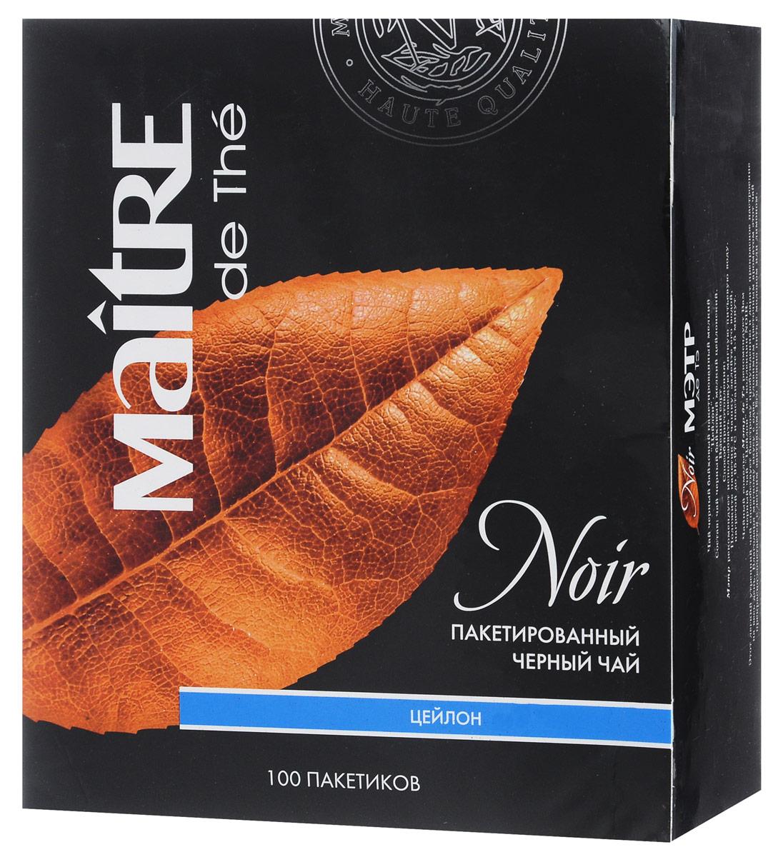 Maitre Цейлон черный байховый чай в пакетиках, 100 штбак290рЧерный байховый чай Maitre Цейлон в пакетиках. Настой имеет темно-коричневый прозрачный цвет и насыщенный вкус. Этот легкий утренний чай способствует быстрому пробуждению и дарит прекрасное настроение на весь день. Благодаря мягкому вкусу с едва уловимым ароматом этот чай прекрасно сочетается с легким завтраком. Его можно пить с молоком или лимоном.