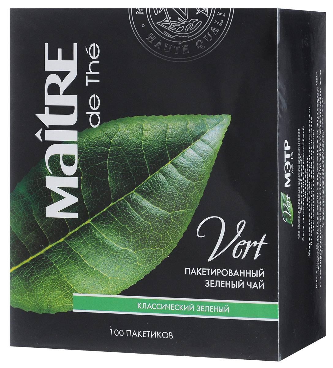 Maitre Классический зеленый байховый чай в пакетиках, 100 штбак285рЗеленый байховый чай Maitre Классический в пакетиках для разовой заварки. Это традиционный китайский зеленый чай, листья которого были собраны на знаменитых плантациях юго- восточного Китая. Он обладает классическим терпким вкусом и приятным ароматом свежей травы, хорошо утоляет жажду и дарит внутреннее ощущение прохлады.