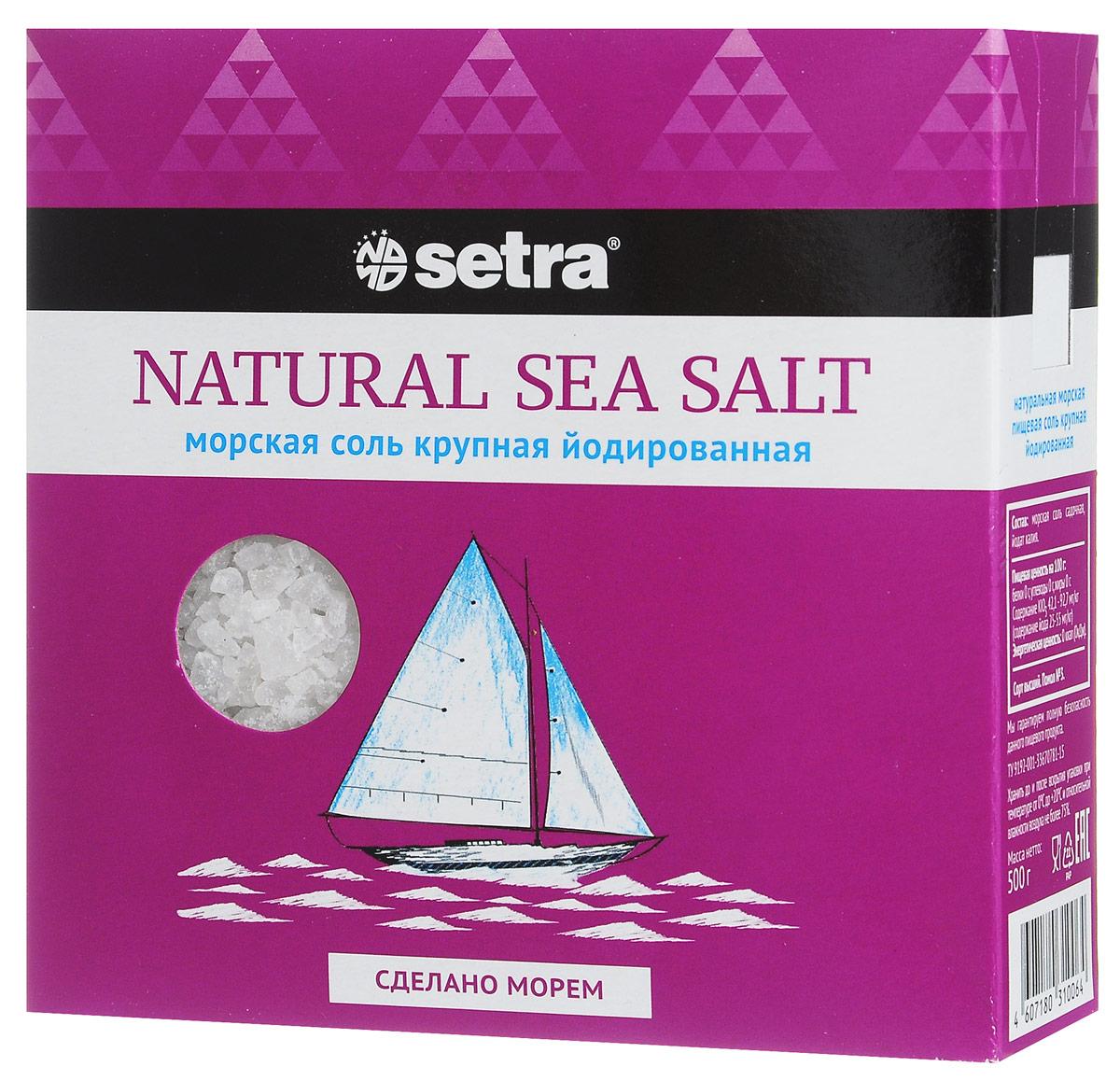 Setra соль морская крупная йодированная, 500 г бте003