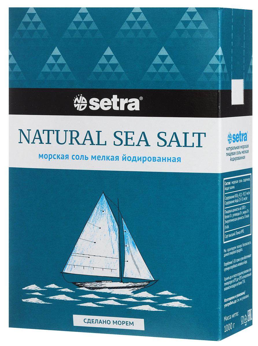 Setra соль морская мелкая йодированная, 1 кг